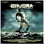 Shudra The Rising Songs Image