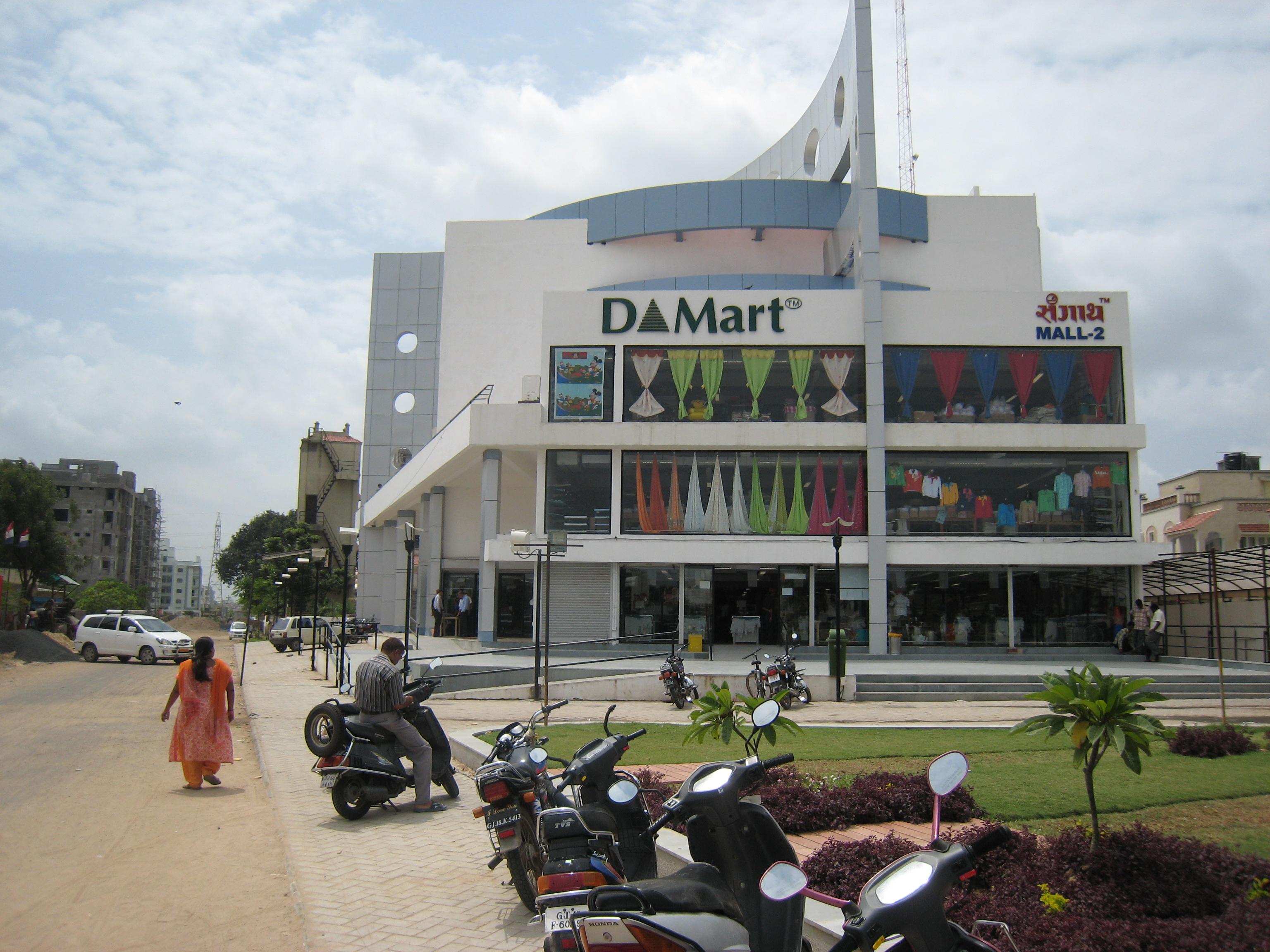 D Mart - Bangalore Image