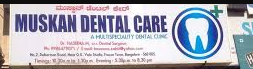 Muskaan Dental Care Center Ghaziabad Image