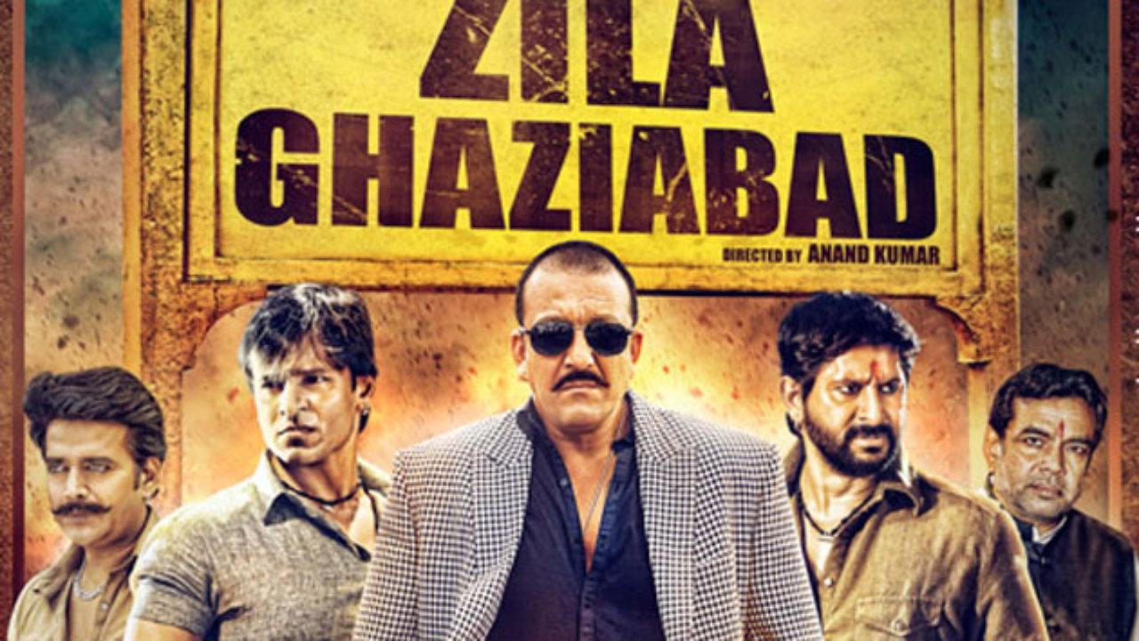 Zila Ghaziabad Songs Image