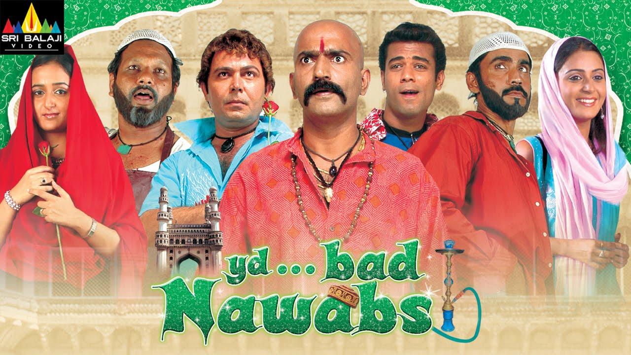 Hyderabadi Nawabs Movie Image