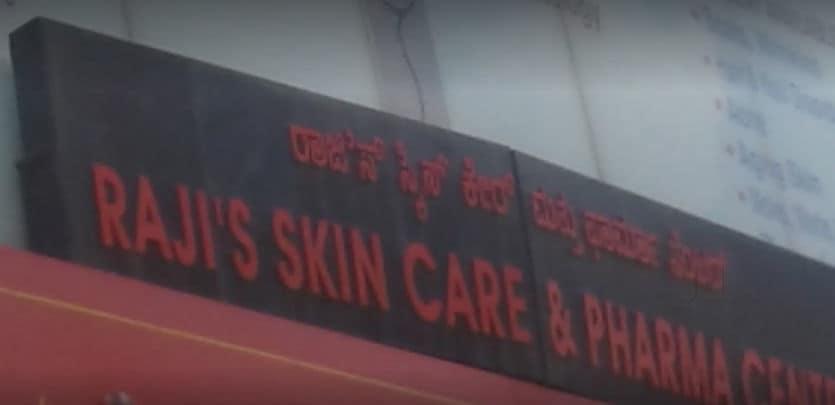 Raji Skin Care Center - Hrbr Layout - Bangalore Image