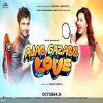 Ajab Gazabb Love Songs Image