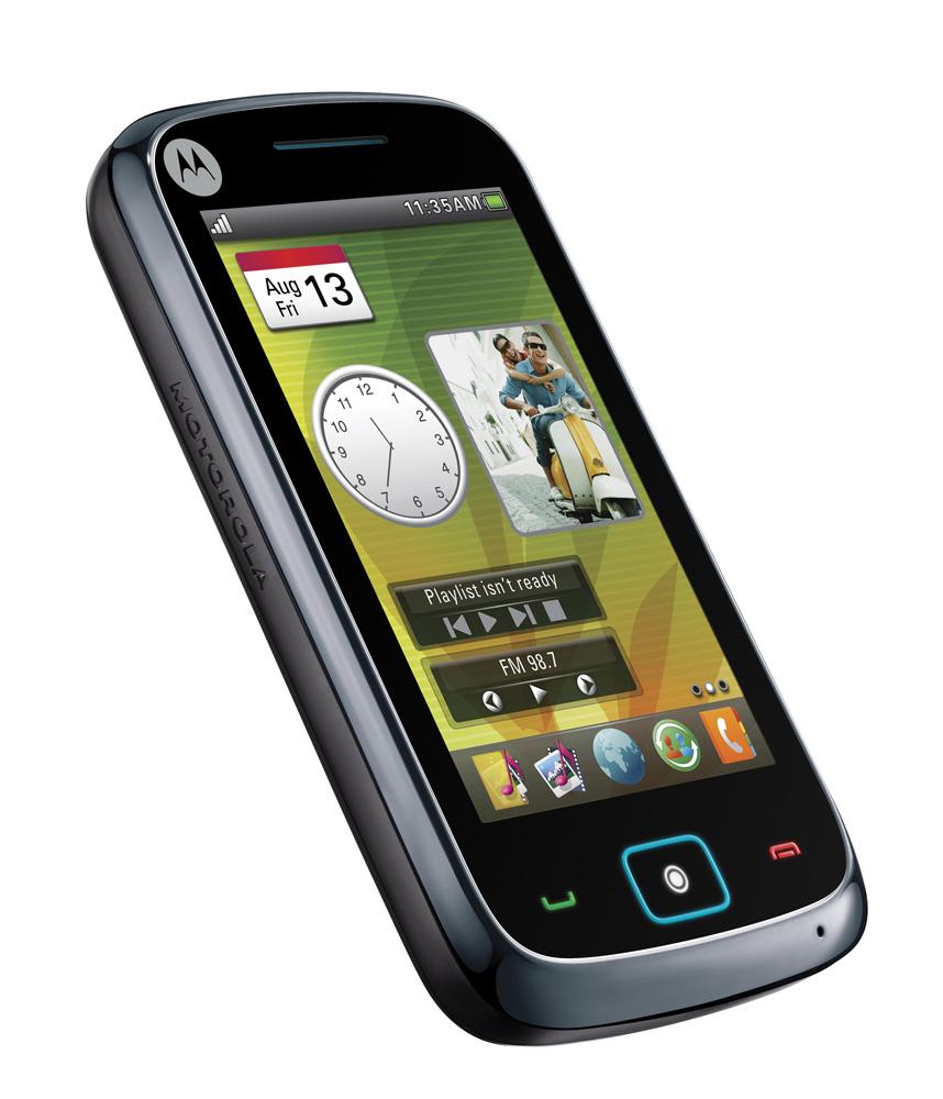 Motorola EX122 Image