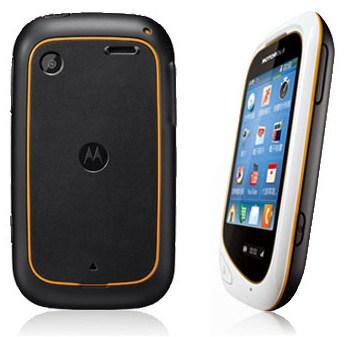 Motorola EX232 Image
