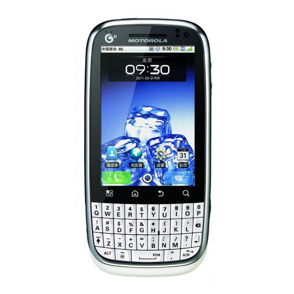 Motorola MOTO MT620 Image
