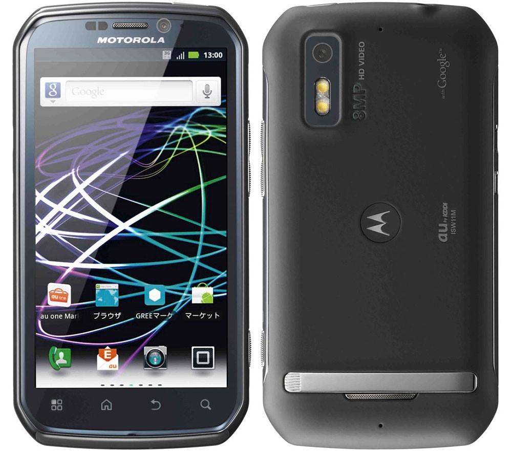 motorola photon 4g motorola photon 4g user review mouthshut com rh mouthshut com Motorola Photon 4G Release Date Motorola Photon Phone