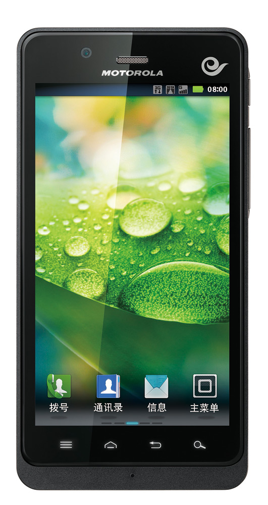 Motorola XT928 Image