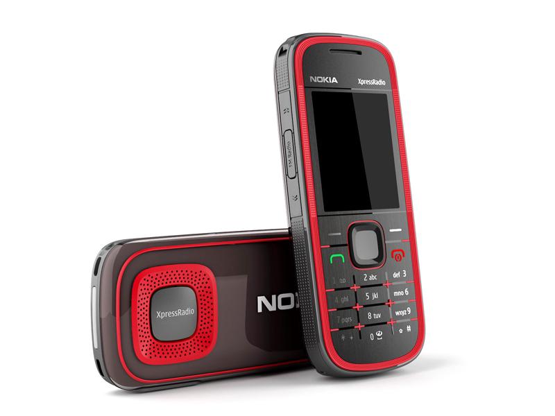 Nokia 5030 XpressRadio Image