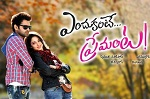 Endukante Premanta Movie Image