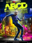 ABCD Any Body Can Dance Image