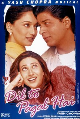 Dil To Pagal Hai Image