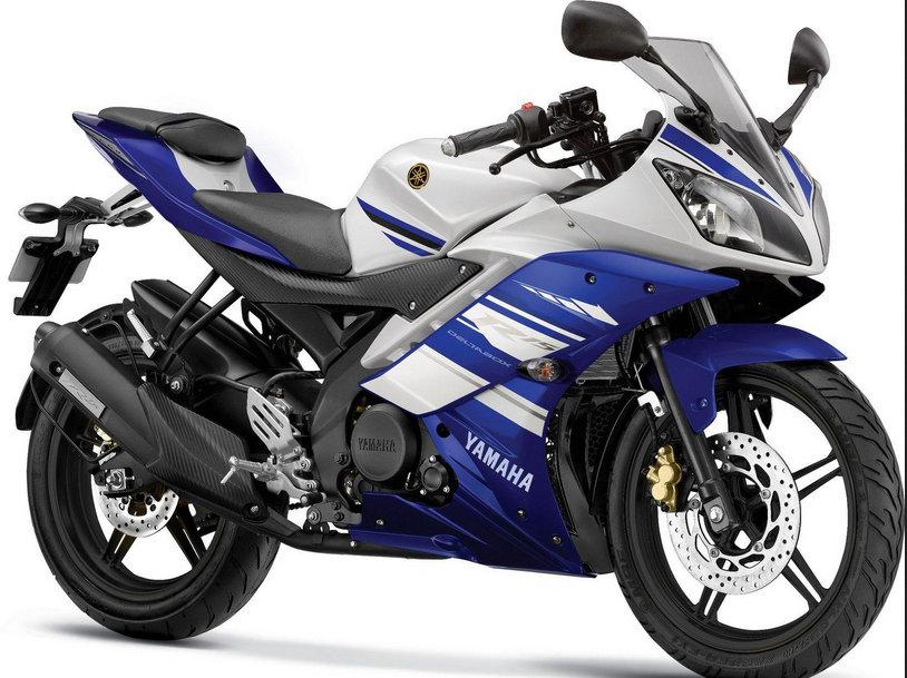 Yamaha R15 2.0 Image