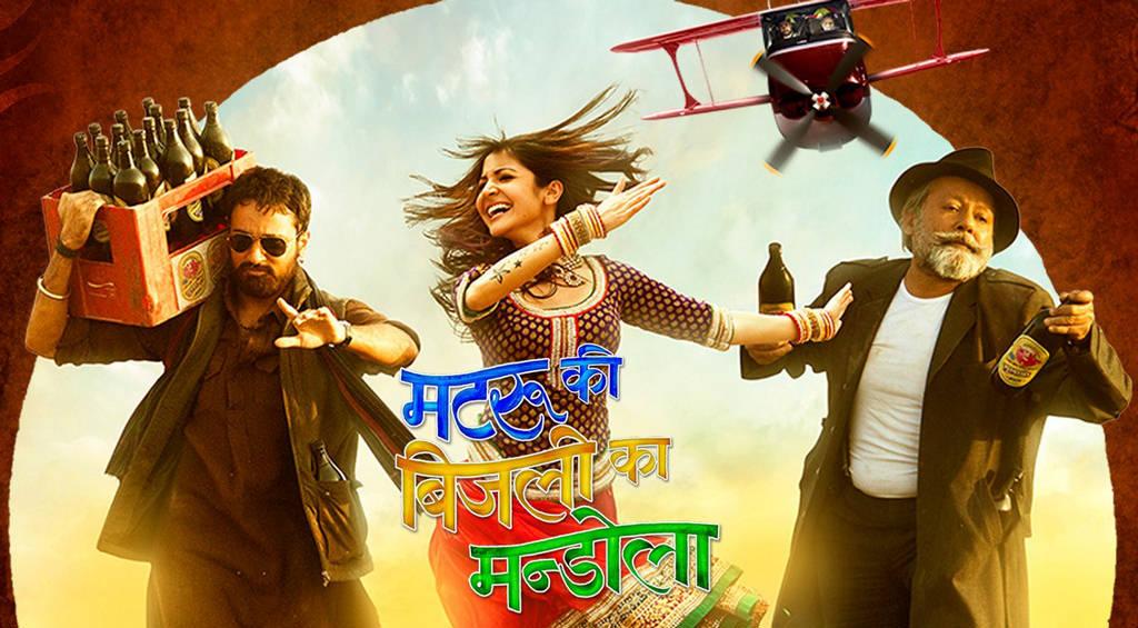 Matru Ki Bijlee Ka Mandola Songs Image