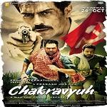 Chakravyuh Image