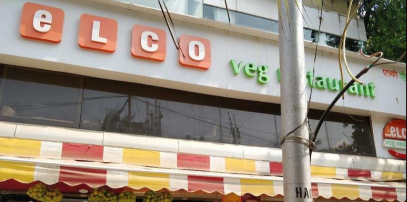 Elco - Bandra West - Mumbai Image