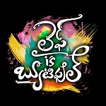 Life is Beautiful - Telugu Movie Image