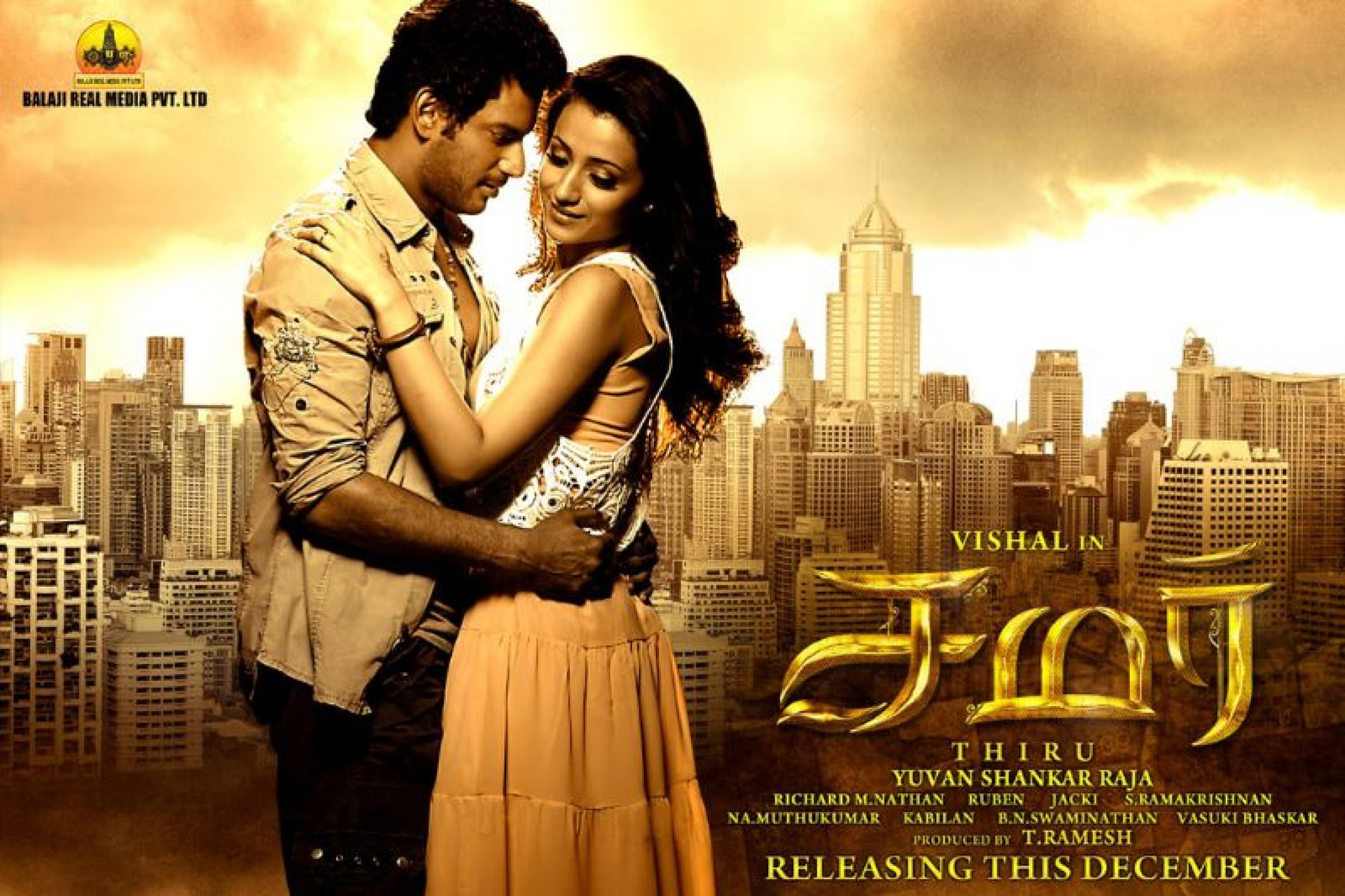 Samar 2013 Movie Poster: SAMAR MOVIE Movie Reviews