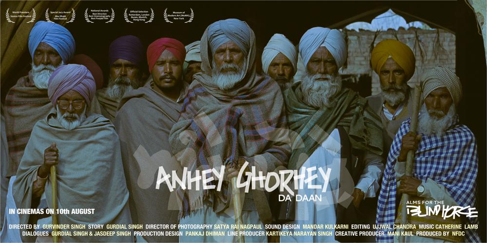 Anhey Gorhey Da Daan Movie Image