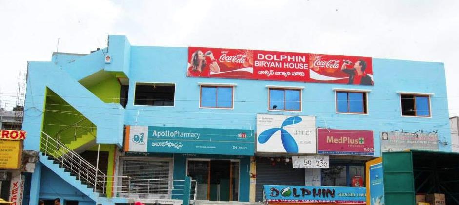 Dolphin Biryani House    Secunderabad - Malkajgiri - Secunderabad Image