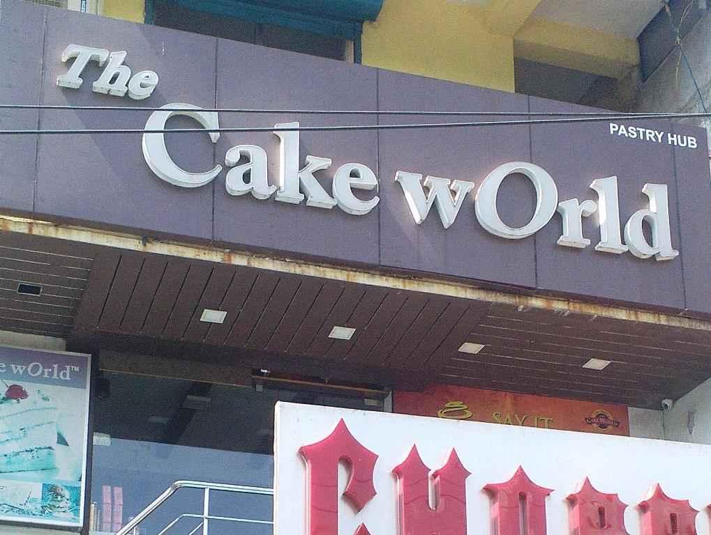 The Cake World - Chennai Image