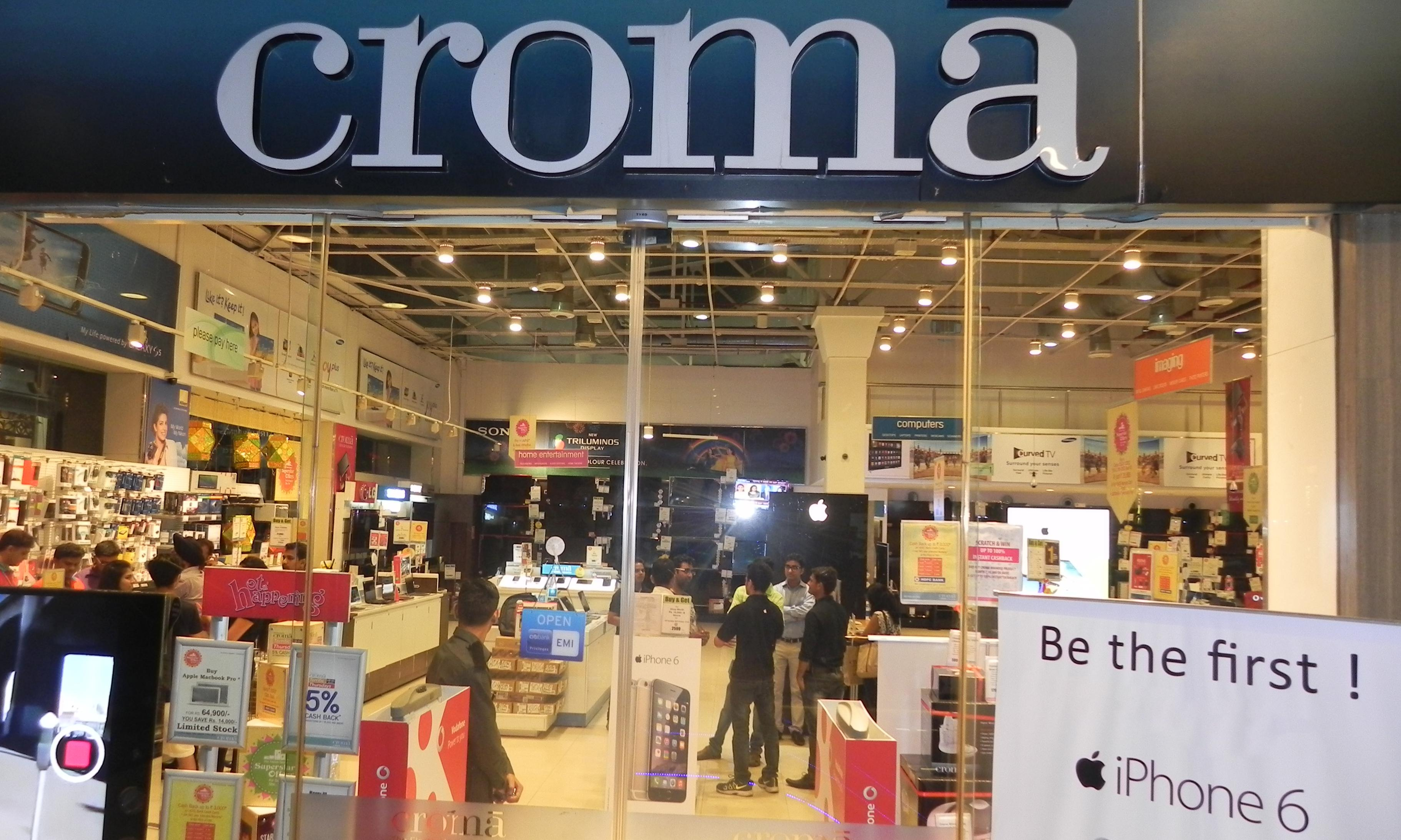 Croma - Navi Mumbai Image
