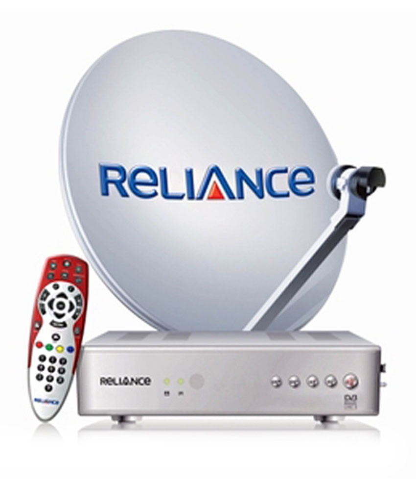 Reliance Digital - Pune Image