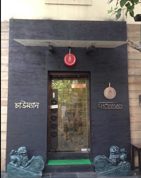 Chowman Restaurant - Ballygunge - Kolkata Image