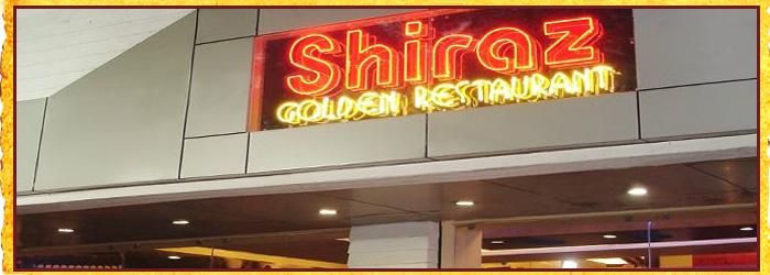 Shiraz Golden Restaurant - Park Street - Kolkata Image