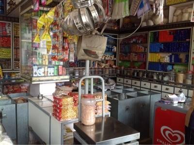 Gitai Market - Pune Image
