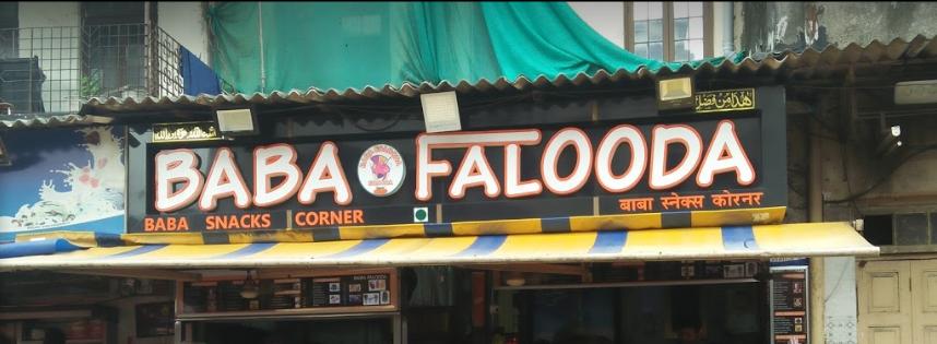 Baba Falooda - Mahim - Mumbai Image