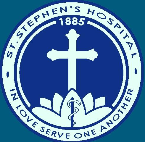 St Stephens Hospital - Delhi Image
