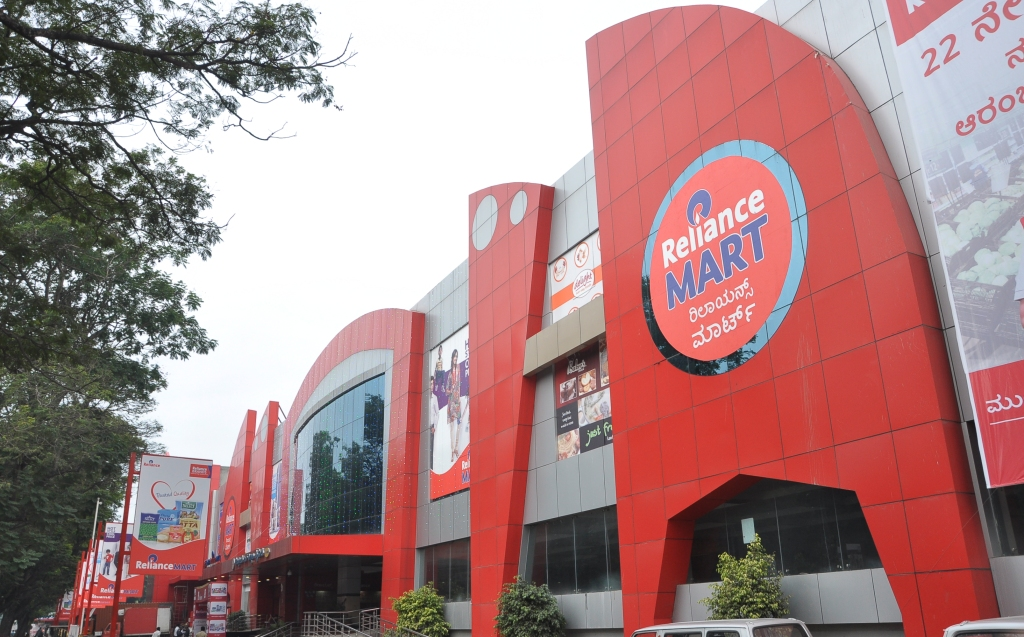 Reliance Mart - Bangalore Image