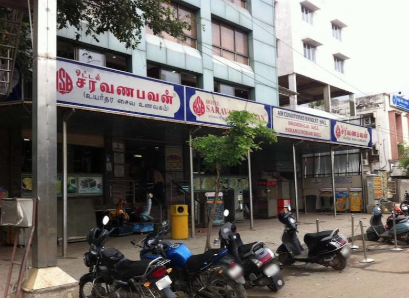 Sarvana Bhavan Restaurant - Anna Nagar West - Chennai Image