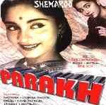 Parakh Image