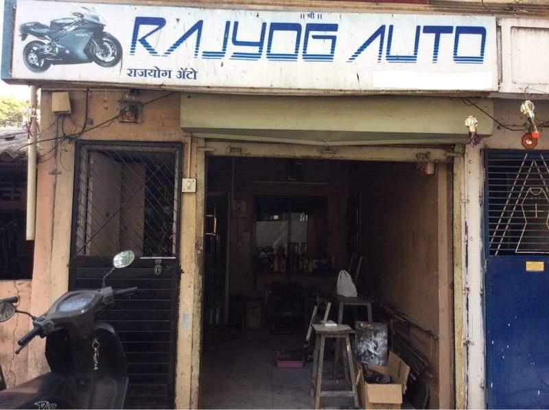 Rajyog Motors - Pune Image