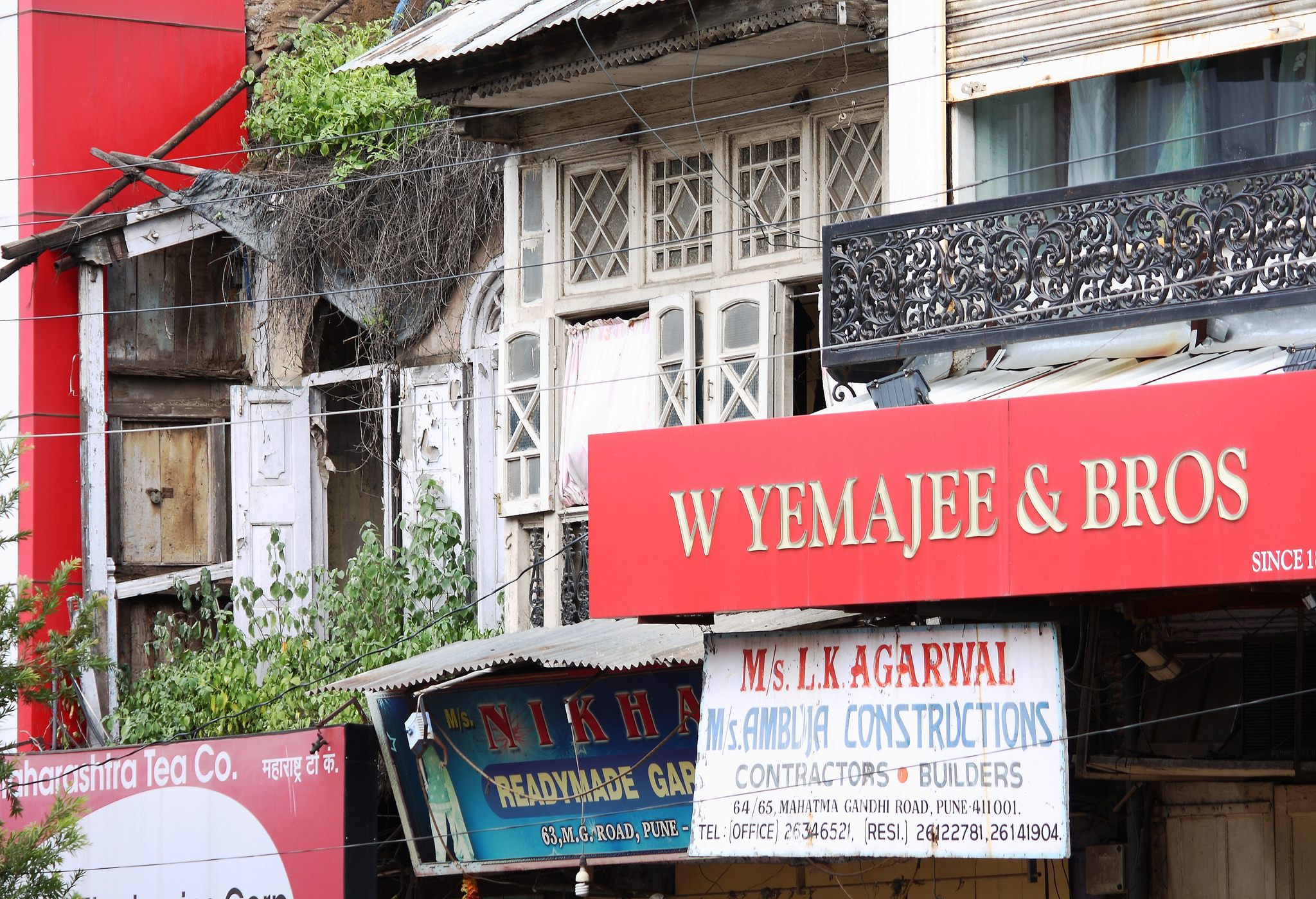 W Yemajee & Brothers - Pune Image