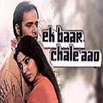 Ek Baar Chale Aao Image