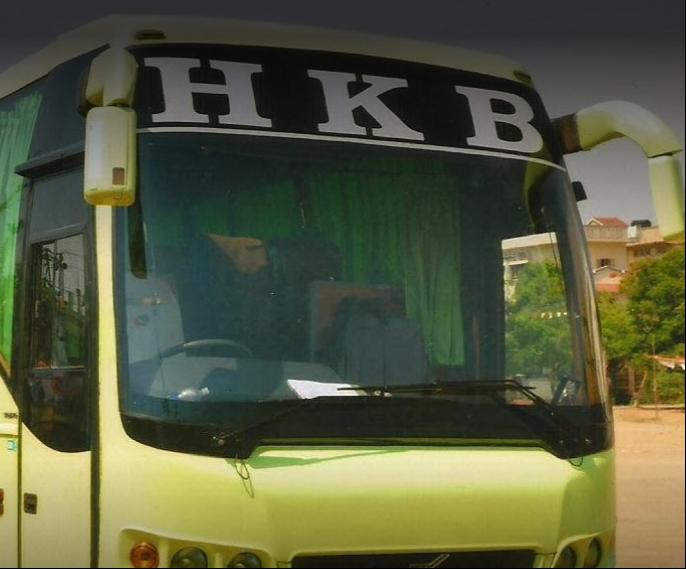 HKB Travels - Hyderabad Image