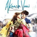 Akaash Vani Image