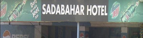 Sadabahar Dhaba - Sohna Road - Gurgaon Image
