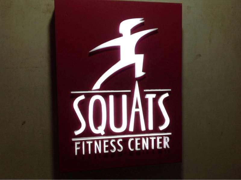 Squats Fitness Centre - Pune Image