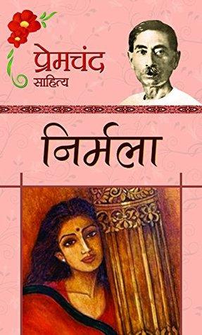 Nirmala - Premchand Image