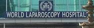 World Laparoscopy Hospital - Gurgaon Image