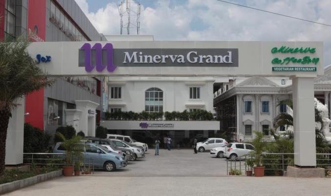 Hotel Minerva Grand - Tirupati Image