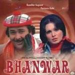 Bhanwar Movie Image