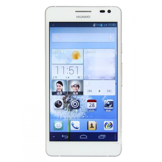Huawei Ascend D2 Image