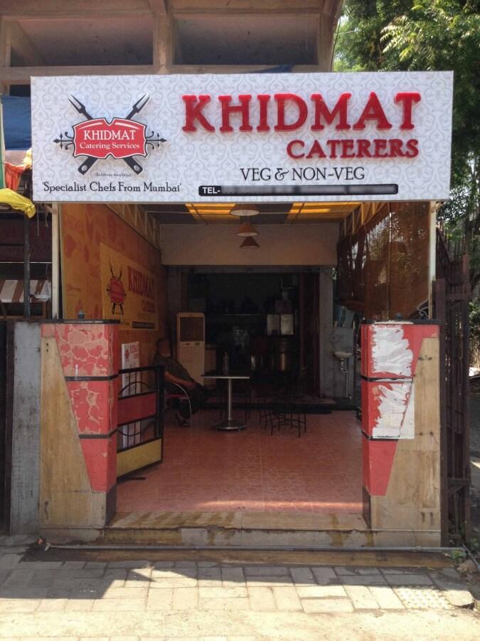 Khidmat - Swargate - Pune Image