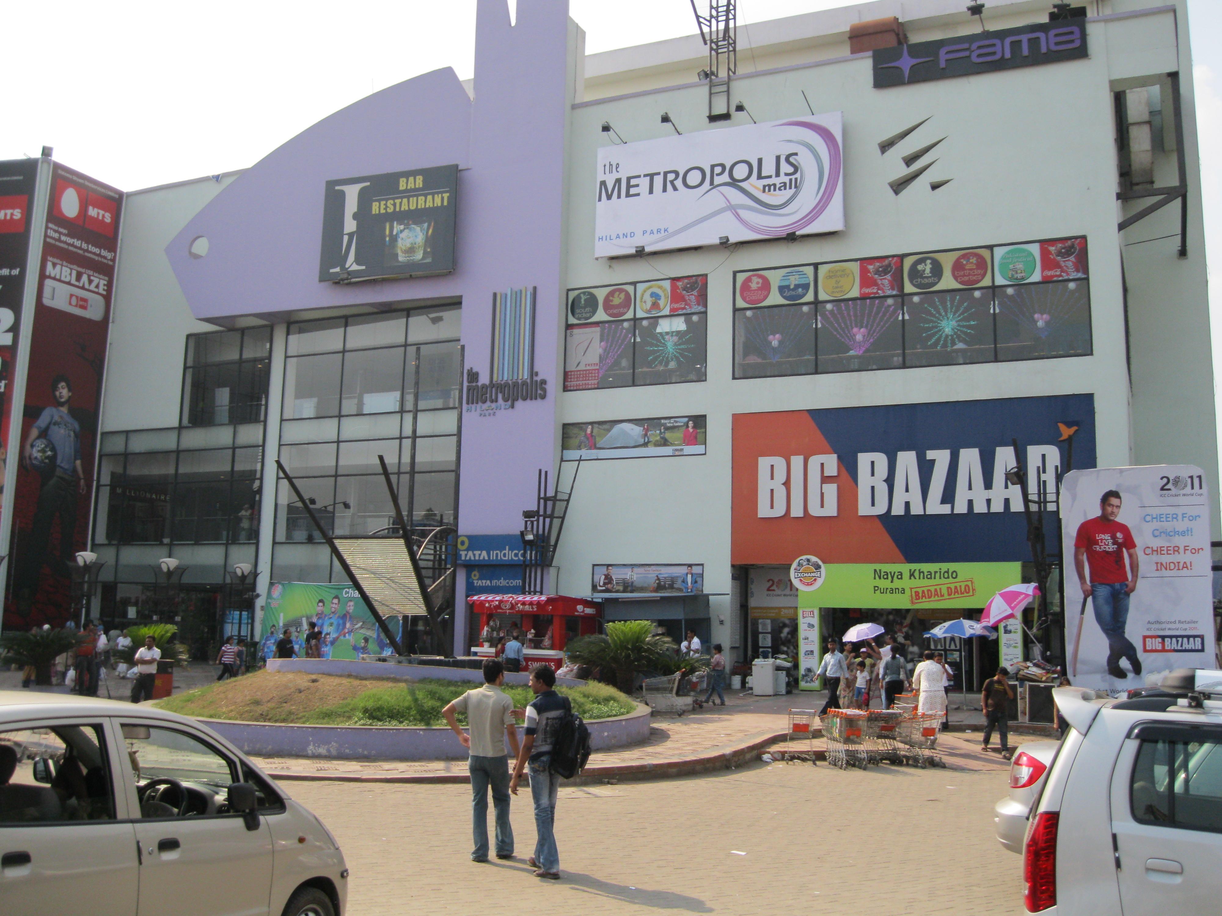 Big Bazaar - Kolkata Image