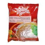 Double Horse Instant Ready to Eat Image